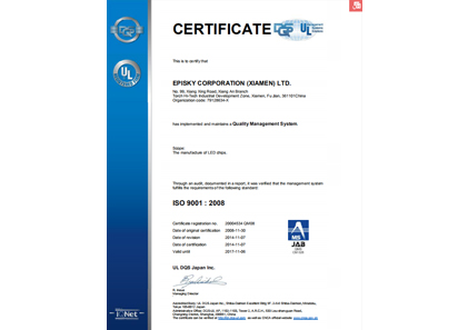 ISO9001:2008 English Version