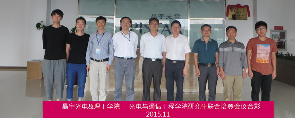 Vice President Zhu visited the Jingdian Group