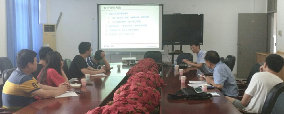 Fujian Institute of Engineering opens a new chapter in school-enterprise cooperation